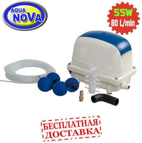 Аэратор для пруда Aquanova NAP 80s до 150м3 с комплектом