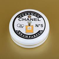Парфюмированный крем для рук и лица с феромонами Chanel №5 + Q10 50 мл