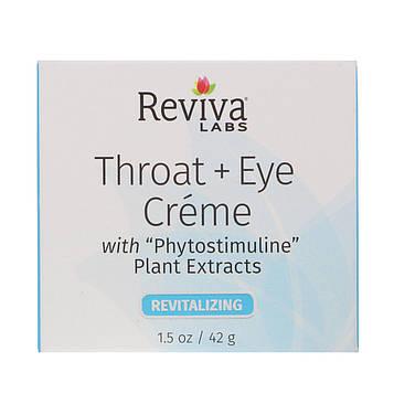 Reviva Labs, Крем для шеи и области вокруг глаз, 1,5 унции (41 г)