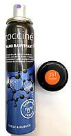 Спрей краска Оранжевый Кочине Coccine для нубука, замши и велюра с Нано частицами 100мл