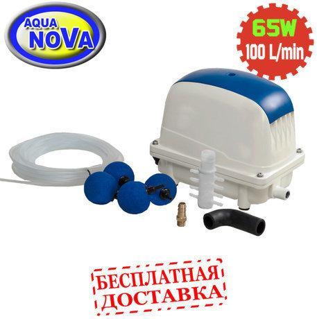Аэратор для пруда AquaNova NAP-100s до 200м3 с комплектом
