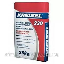 Клейова суміш для приклеювання МВ плит Крайзель (Kreisel) 230, 25 кг