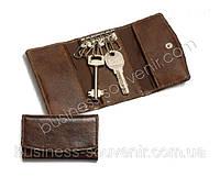 Ключница на 6 карабинов | Под заказ с логотипом