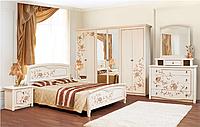 Спальня Ванесса 4д комплект