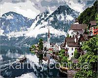 Картины по номерам 50×65 см.  Гальштат Австрия, фото 1