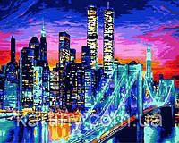 Картины по номерам 50×65 см. Ночной Манхэттен, фото 1