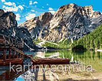 Картины по номерам 50×65 см. Альпийское озеро Брайес Италия