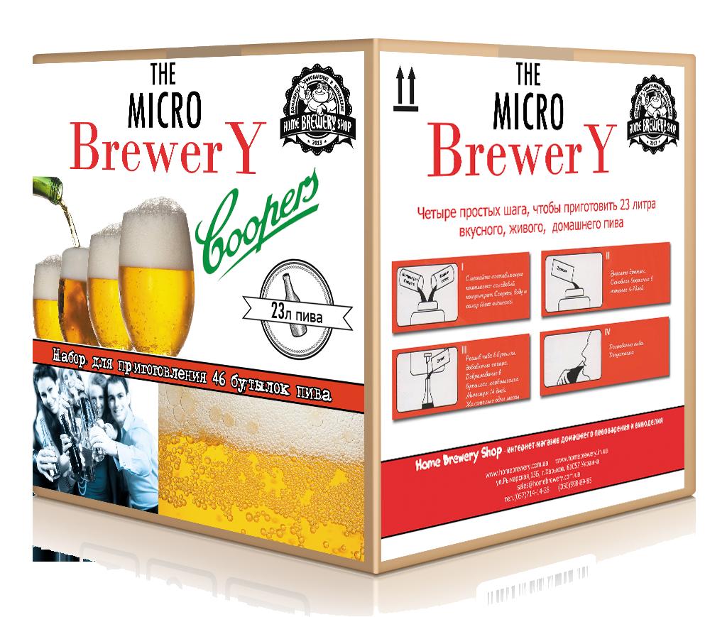 Стартовый комплект домашняя микро-пивоварня Coopers STANDART на 23л пива