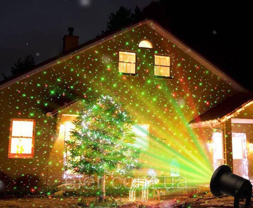 Лазерная установка Star shower проектор на будинок
