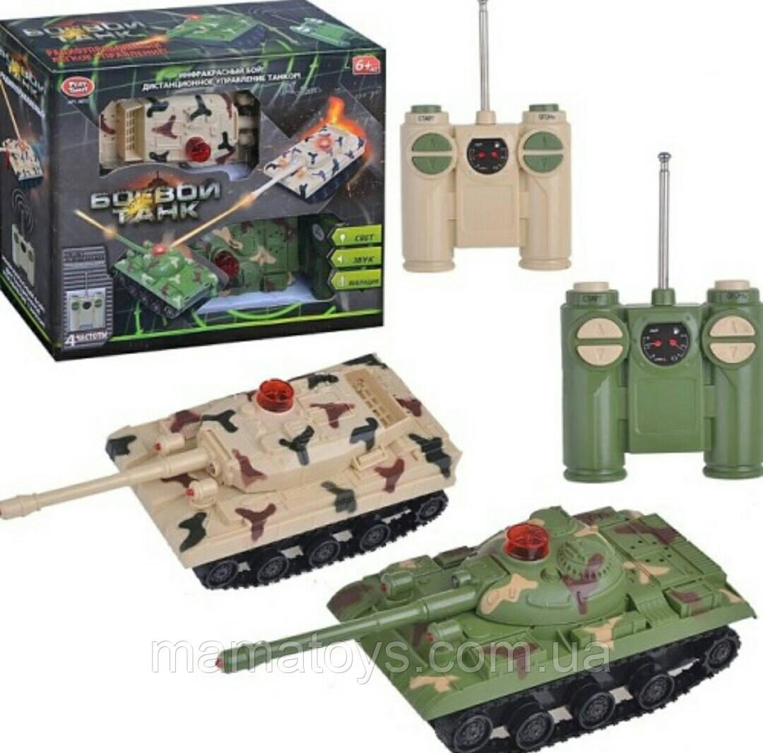 Танковий бій 9672 на радіокеруванні танк 2 шт - 20 см, пульт 2 шт, від батарейок, звук, світло,