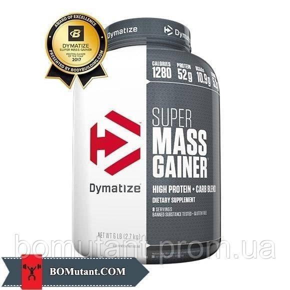 Super Mass Gainer 2,7кг Dymatize двойной насыщенный шоколад