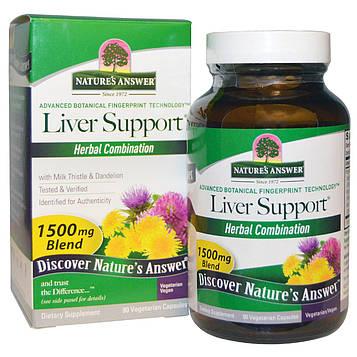 Natures Answer, Поддержка печени, 1500 мг, 90 вегетарианских капсул