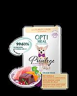 Optimeal консерва для собак миниатюрных и малых пород с индейкой и печенью в тыквенном желе 85г