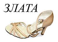 Обувь для бальных танцев (латина) Злата -беж