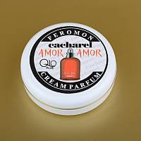 Cacharel Amor Amor парфюмированный крем для рук и лица с феромонами + Q10 50 мл