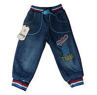 Утеплённые джинсовые брюки для мальчиков ( махра )