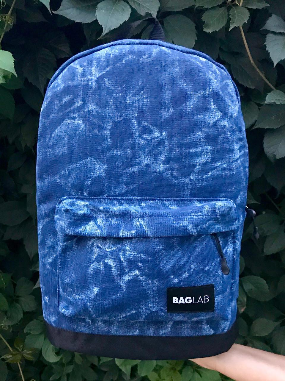 Женский рюкзак Baglab синий котон F
