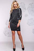 Спортивное короткое платье, размер от 42 до 48, чёрное с люрексом, молодёжное, повседневное