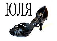"""Туфли женская латина """"Юлия"""" черные"""