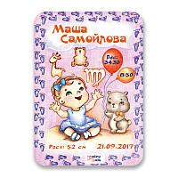 Метрика постер для новорожденных А3 формат Дева, КОД: 182651