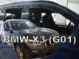 Дефлекторы окон (ветровики) BMW X3 G01 2017+ 5D