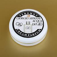 Giorgio Armani Acqua di Gio парфюмированный крем для рук и лица с феромонами + Q10 50 мл