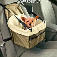 Автомобильная сумка для перевозки животных - Pet Booster Seat