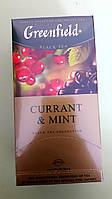 Чай Greenfield Currant Mint 25 пакетиків чорний, фото 1