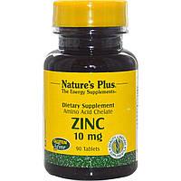 Natures Plus, Цинк, 10 мг, 90 таблеток