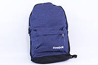 "Спортивный рюкзак ""Reebok, Nike V02"" (реплика), фото 1"