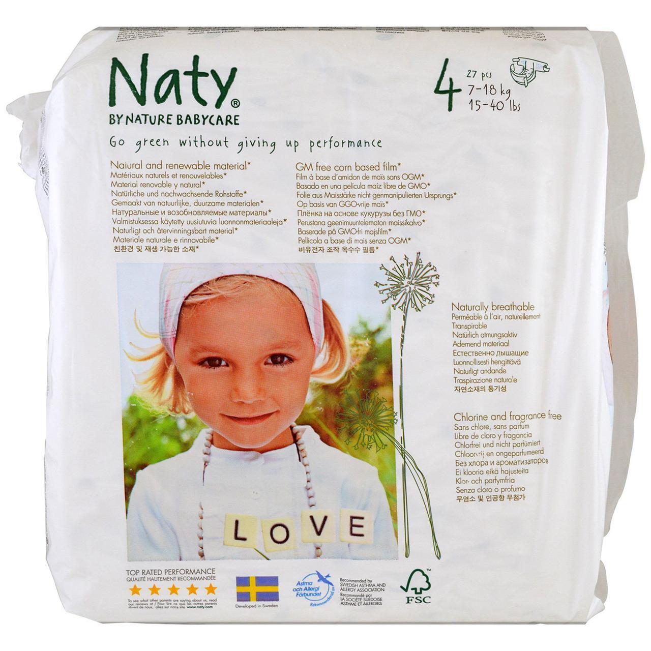 Naty, Подгузники, размер 4, 15-40 фунтов (7-18 кг), 31 подгузник