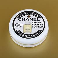 Парфюмированный крем для рук и лица с феромонами Chanel Egoïste Platinum + Q10 50 мл