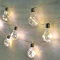 """Светодиодная гирлянда нить """"Лампочки с светодиодами"""" 2 м"""