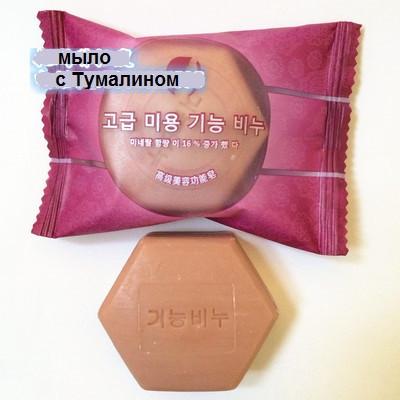 Турмалиновое мыло (с хитозаном, витам Е) - 50 гр.