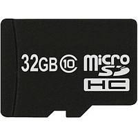 Карта памяти ATLANFA 32 GB microSD+SD adapter