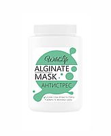 Альгинатная маска антистресс 180 г. WildLife