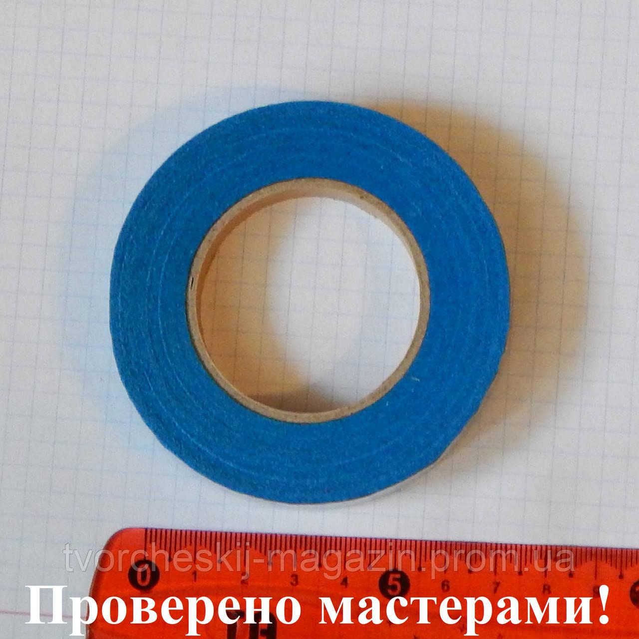 Тейп-Лента голубая, 27 м, 1,2 см (12 мм) 1 большая бобина