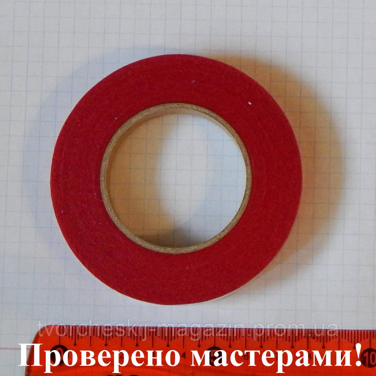 Тейп-Лента темно красная (бордовая), 27 м, 1,2 см (12 мм) 1 большая бобина