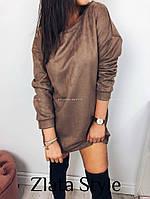 Платье замшевое мини свободного кроя, фото 1