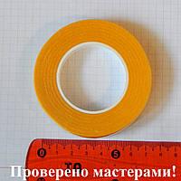 Тейп-Лента желтая, 27 м, 1,2 см (12 мм) 1 большая бобина