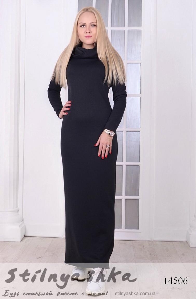 Зимнее длинное платье на меху Капюшон черное, фото 1