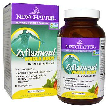 New Chapter, Zyflamend Whole Body, 180 растительных капсул