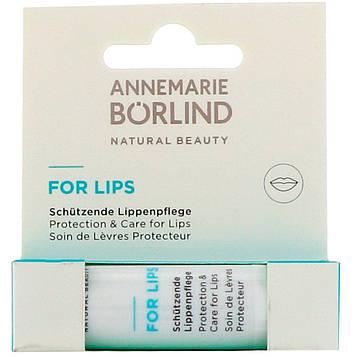 AnneMarie Borlind, Бальзам для губ, 0.17 унций (5 г)