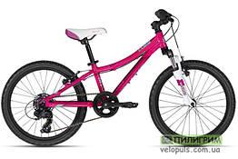 """Велосипед детский 20"""" Kellys Lumi 50 розовый (2018) для девочек"""