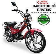 Мопед Musstang Delta MT110-1 red (Мусстанг Дельта МТ110-1 красный)
