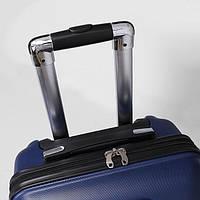 Выдвижные системы для чемоданов