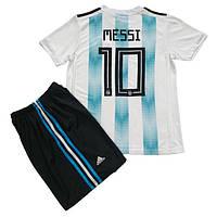Футбольная форма для детей ФК Аргентина Месси сезон 2018-2019г