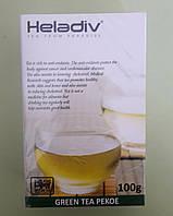 Чай Heladiv Green Pekoe 100 г зеленый, фото 1