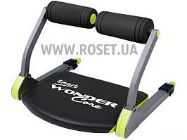 Универсальный тренажер для всего тела - Wonder Core Smart