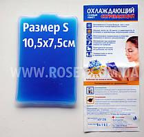 Гелевый термопакет - Gelex S (10,5х7,5 см)